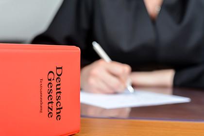 versicherungen-bundeswehr-de-rechtsschutzversicherung-rubrik